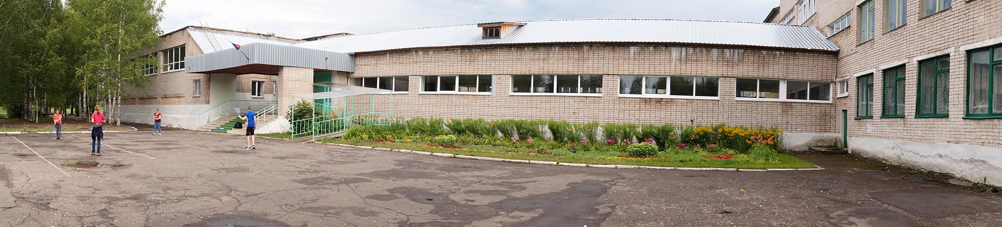 Front der Mittelschule