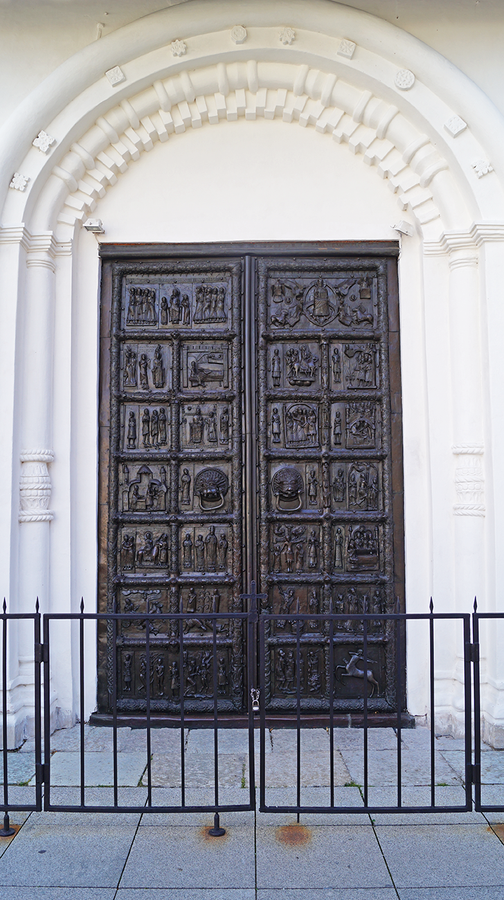 Magdeburger Tür